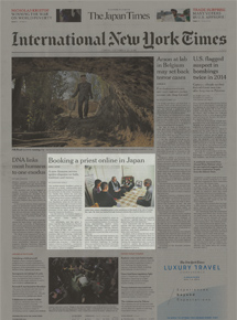 The Japan Times / International New York Times 2