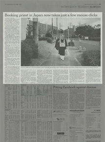 The Japan Times / International New York Times 3